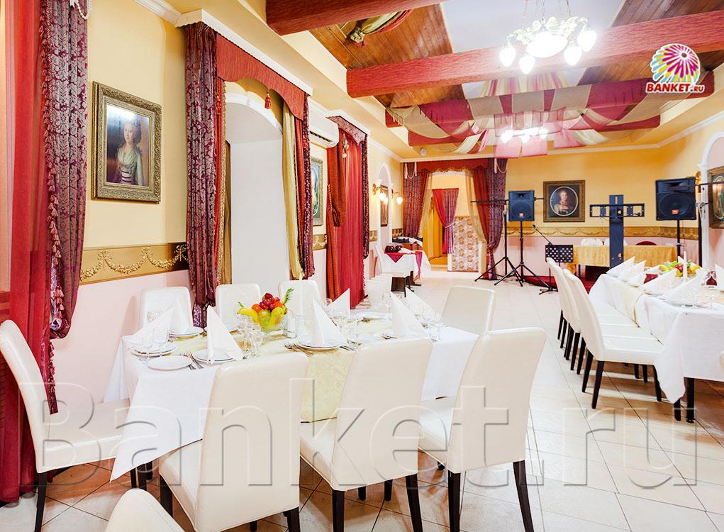 Рестораны для свадьбы в царицыно