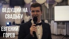 Видеографы на свадьбу в нижнем новгороде