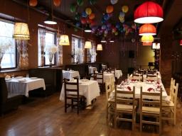 Ресторан Биджо