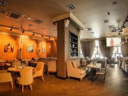 Ресторан Ля Грильяж