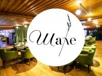 Ресторан альпийской кухни Шале