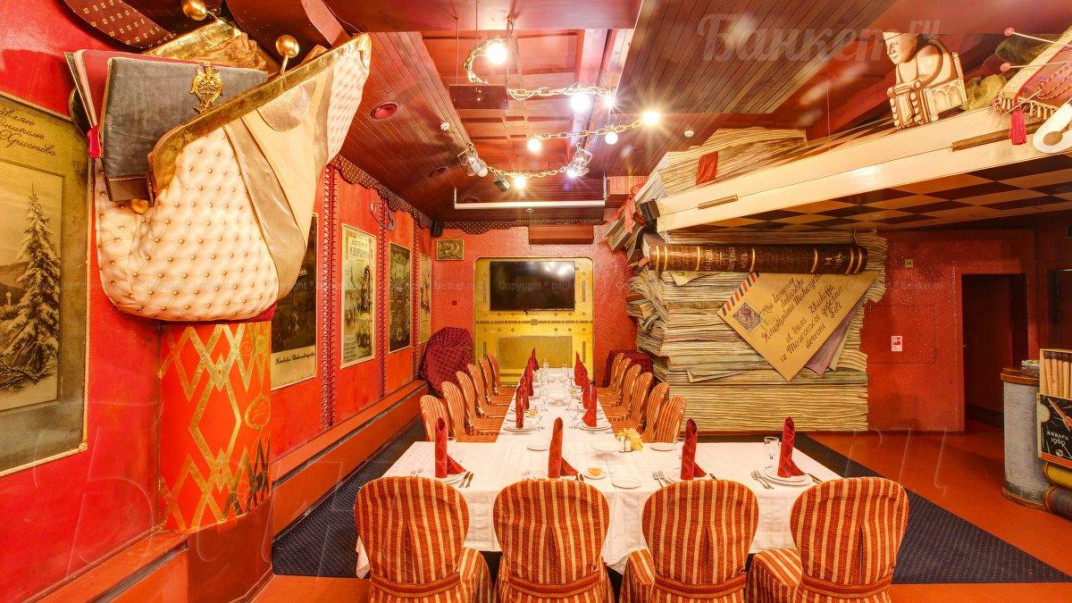 Будем всем своим знакомым рекомендовать проводить юбилеи и свадьбы в этом кафе.