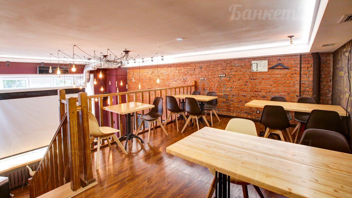 Балкон - native speakers cafe / ns cafe банкетный зал до 40 .