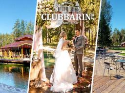 Загородный клуб Барин / Clubbarin eco hotel & bar