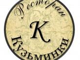 Ресторан Кузьминки
