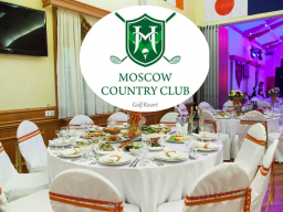 Москоу Кантри Клаб / Moscow Country Club