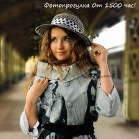 Оксана Крафт