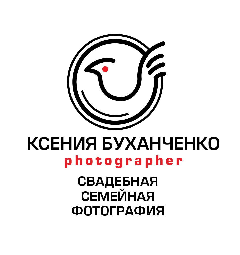 Ксения Буханченко