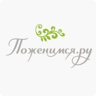 Александрина Ремез