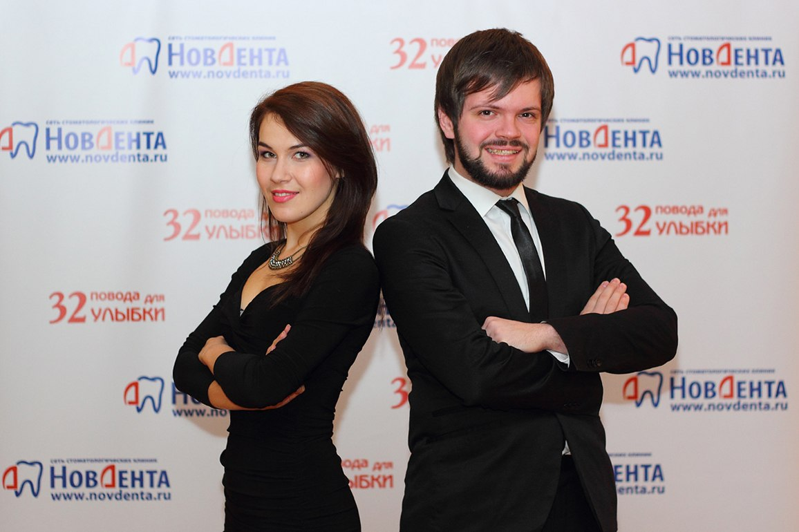 Лера Волкова и Стас Бутенко
