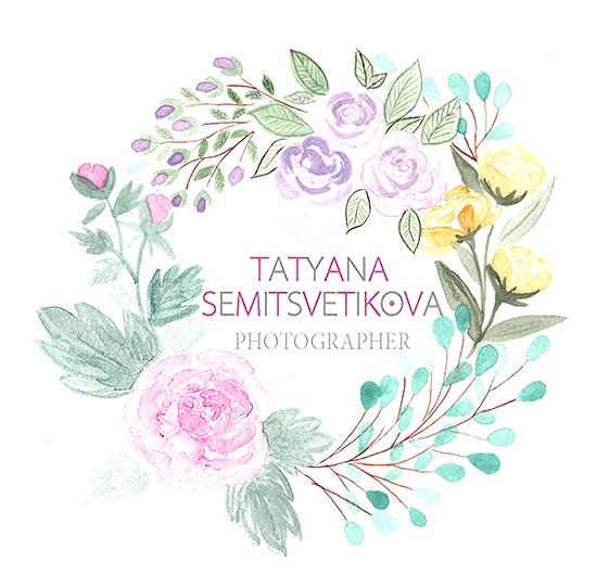 Татьяна Семицветикова