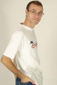 Александр Бормусов