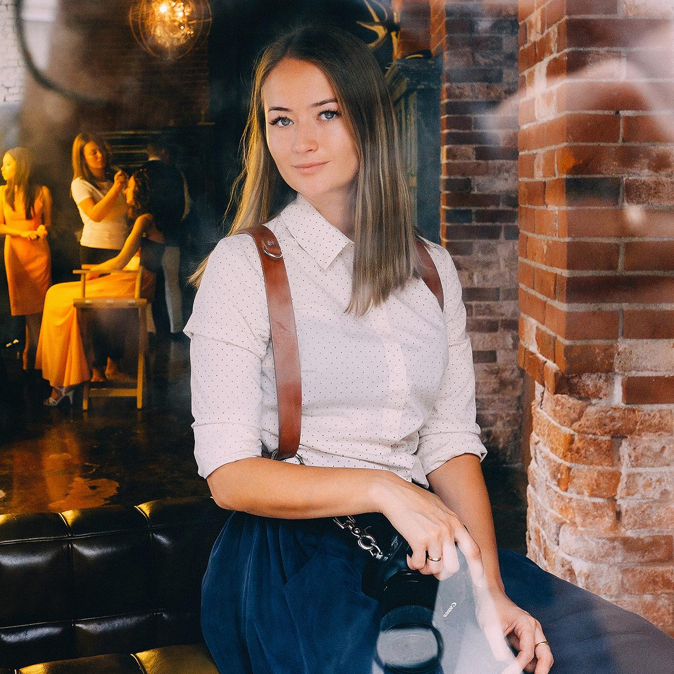 Алина Бош