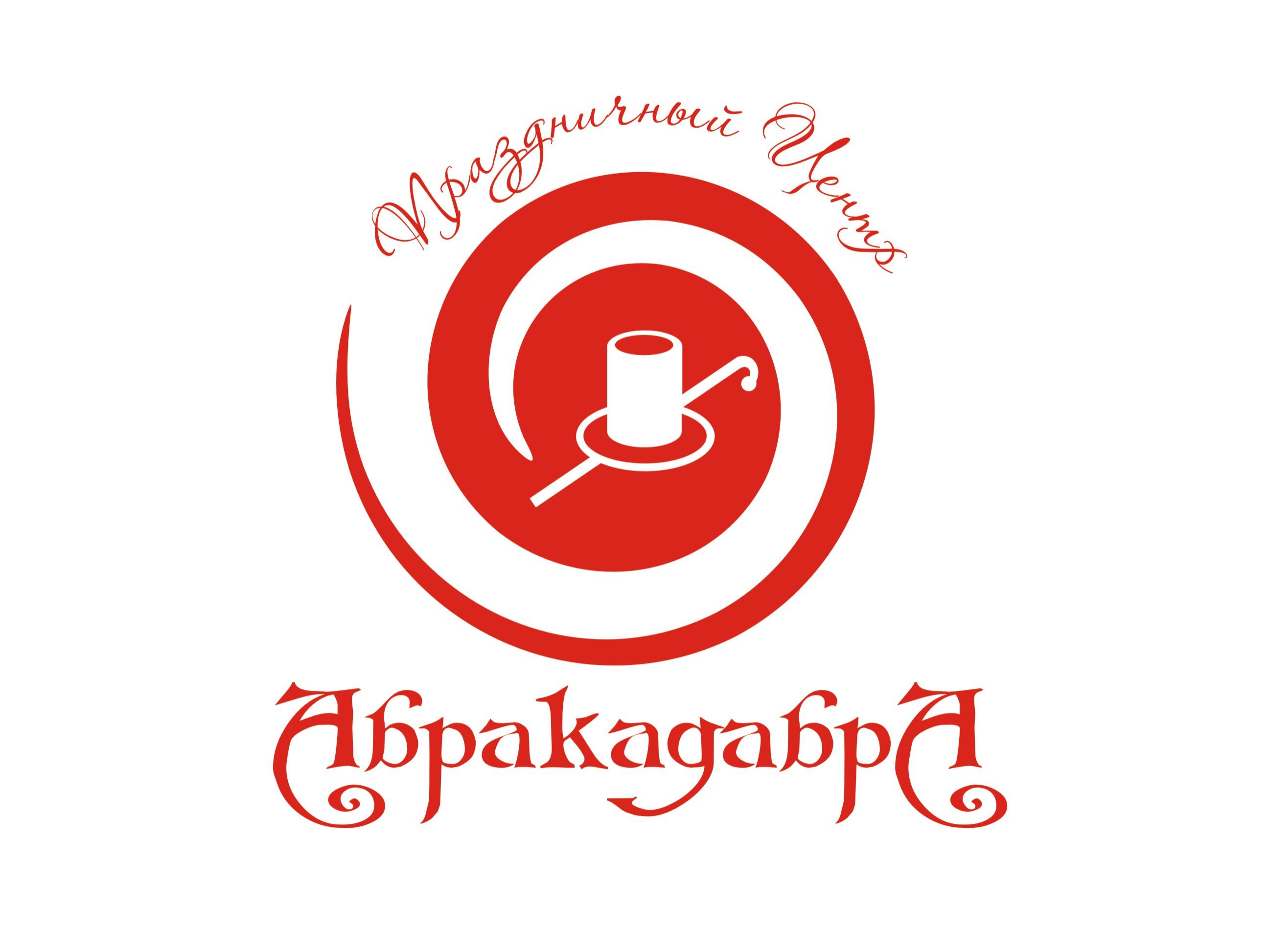 Праздничный центр АбракадабрА