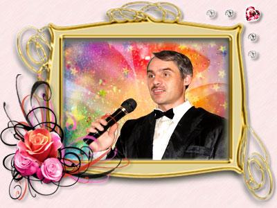 Сергей Владимирович Кудовба
