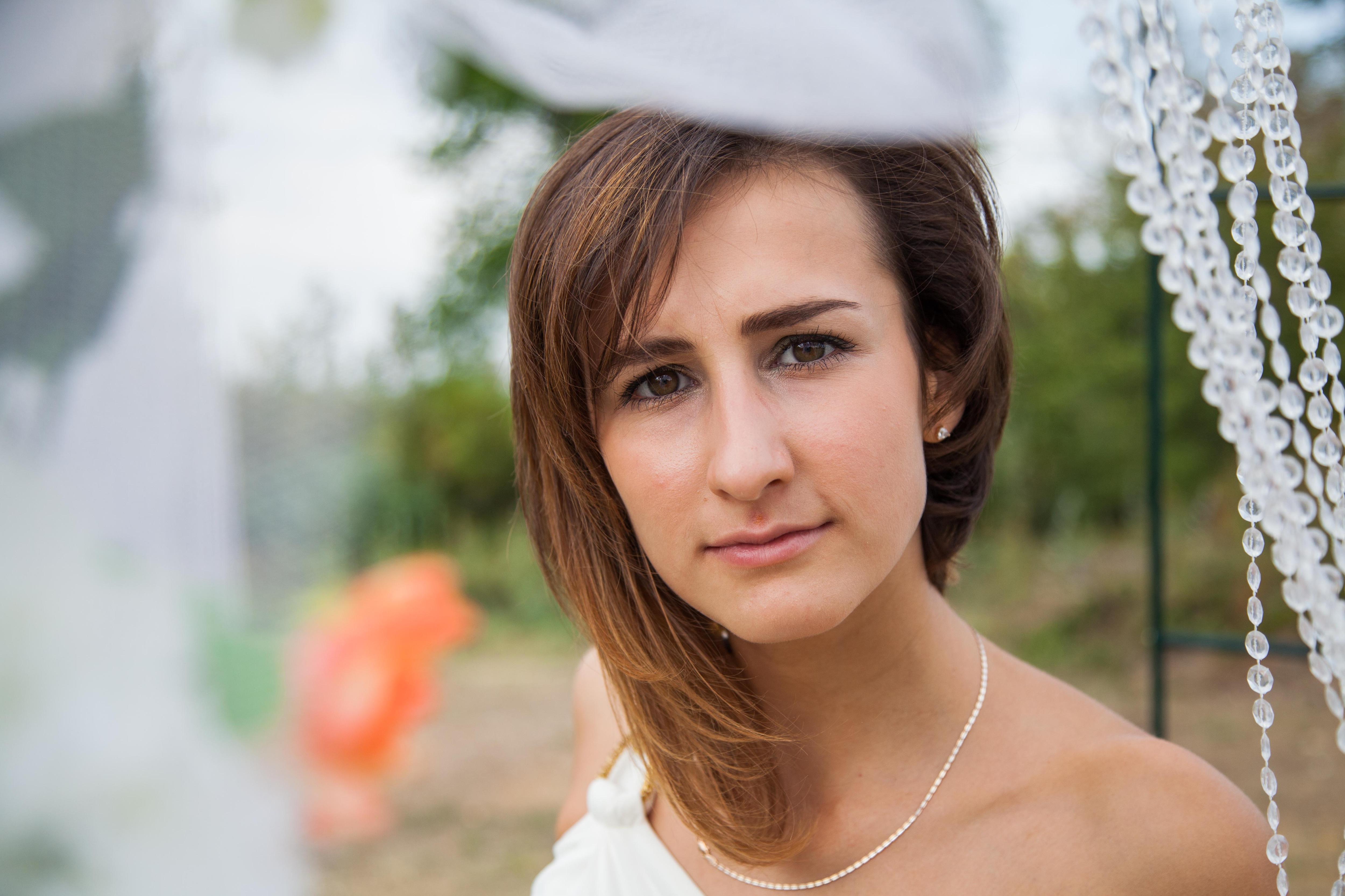 Катарина Гладченко