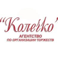Агентство Колечко