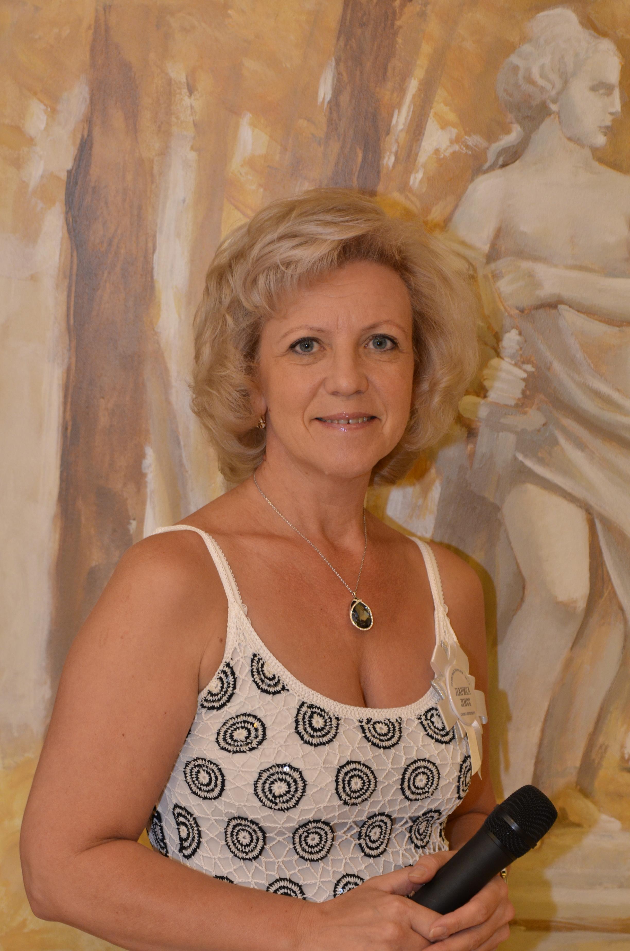 Лариса Лисс
