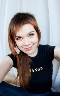 Наташа Лабузова