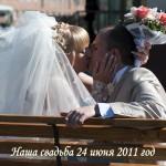 Татьяна Фасхутдинова