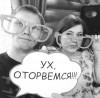 Ирина Дранкова