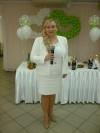Вера Глазырина
