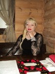 Светлана Снигирева