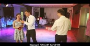 Максим Харинов