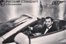 Верещака Вячеслав