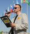 Феликс Яппаров