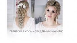 Светлана Беркунцова