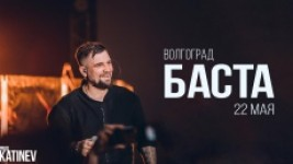 Денис Катинёв