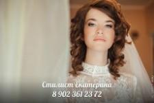 Екатерина Суровикина