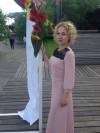 Ксения Бынина