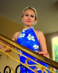Людмила Атланова