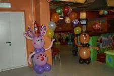 Студия воздушных шаров Радуга