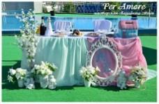 Мастерская Свадебного Стиля Пер море