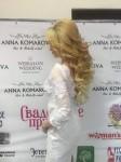 Гульнара Вдовина