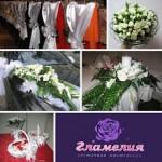 Цветочная мастерская Гламелия