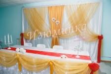 Студия свадебного оформления Изюминка