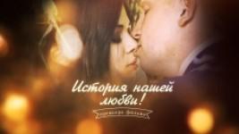 Александр Шерстнёв