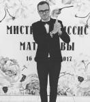 Алексей Индиго