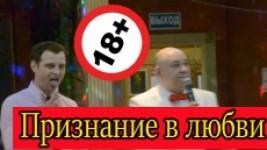 Олег Гамиров-Маслов