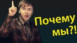 Ник Фёдоров