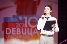 Роман Бебишев