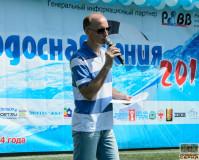 Геннадий Хворых