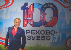 Владимир Певцов