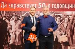 Дмитрий Венгерчук