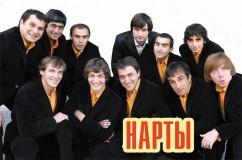 Нарты из Абхазии