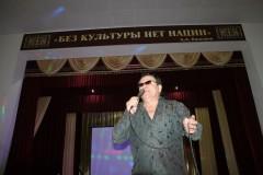 Раф Уральский